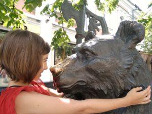 Ярославль. Медведь